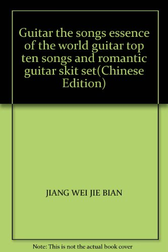 Guitar the songs essence of the world guitar top ten songs and romantic guitar skit set(Chinese ...