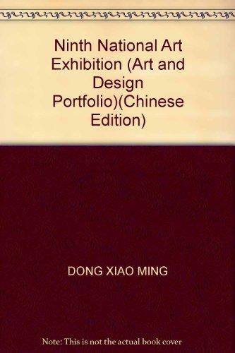 9787536220355: Ninth National Art Exhibition (Art and Design Portfolio)(Chinese Edition)