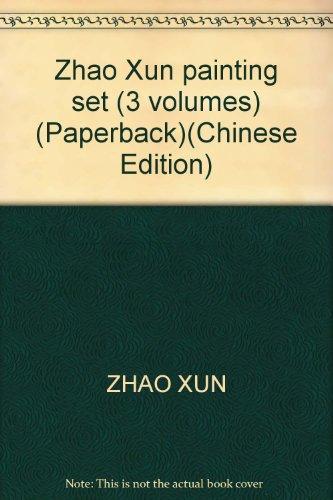 Zhao Xun painting set (3 volumes) (Paperback): ZHAO XUN