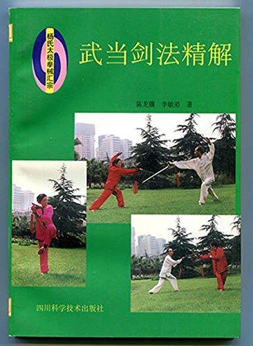 Wu dang jian fa jing jie (Wudang Sword Fine Solution)