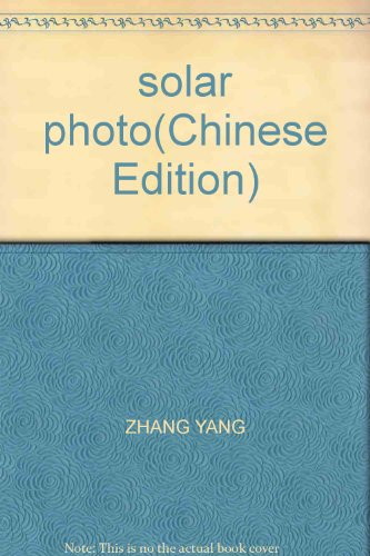 solar photo(Chinese Edition): ZHANG YANG