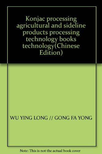 Konjac processing technology(Chinese Edition): WU YING LONG