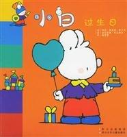 White birthday(Chinese Edition): FA ) FU