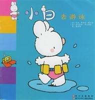 White to go swimming(Chinese Edition): FA)FU LU LI