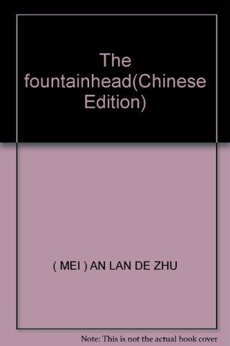 9787536673724: The fountainhead