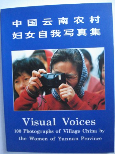 9787536710047: Zhongguo Yunnan nong cun fu nü zi wo xie zhen ji =: Visual voices, 100 photographs of village China by the women of Yunnan Province (Mandarin Chinese Edition)
