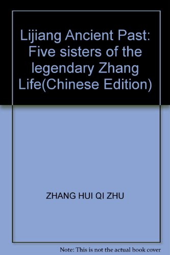 9787536746671: Lijiang Ancient Past: Five sisters of the legendary Zhang Life