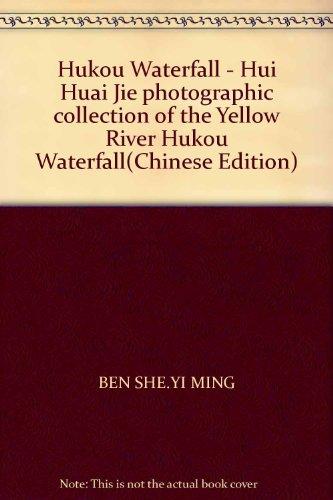 China Yellow River; Hukou Waterfall and Hui Huaijie's Waterfall Photography. [Photographs ...