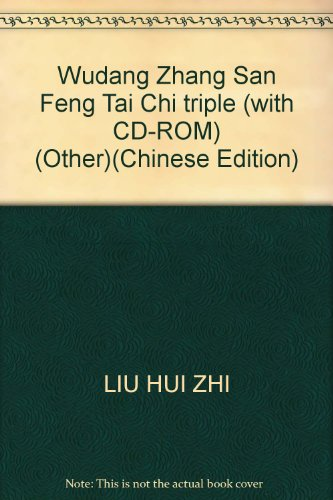 Wudang Zhang San Feng Tai Chi triple (with CD-ROM) (Other)(Chinese Edition): LIU HUI ZHI