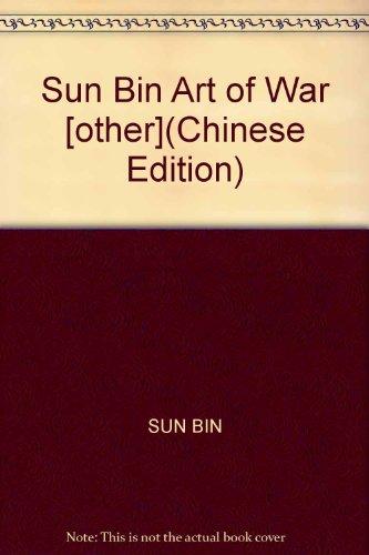 9787537171083: Sun Bin Art of War [other](Chinese Edition)