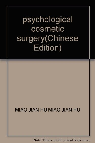 9787537519236: psychological cosmetic surgery(Chinese Edition)