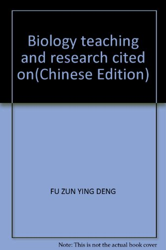 Biology teaching and research cited on(Chinese Edition): FU ZUN YING DENG
