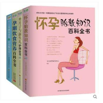 New Genuine ] pregnant mothers Recipe book Liu Xiaomin 9787537544337118(Chinese Edition): LIU XIAO ...