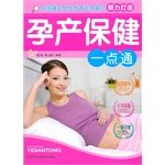 9787537567909: Maternal health Made Easy(Chinese Edition)
