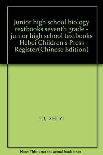 Junior high school biology textbooks seventh grade: LIU ZHI YI