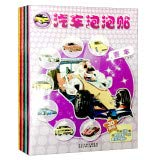 Automotive bubble stickers off-road vehicles(Chinese Edition)