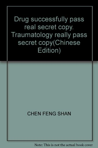 Drug Reactive true mass the secret copy SHANGKE true mass secret copy(Chinese Edition): CHEN FENG ...