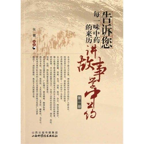 9787537742344: Yang Shi Taichi tradition 85 types(Li Hui Hua)(book+DVD) (Chinese edidion) Pinyin: yang shi tai ji quan chuan tong 85 shi ( li hui hua ) ( shu +DVD)