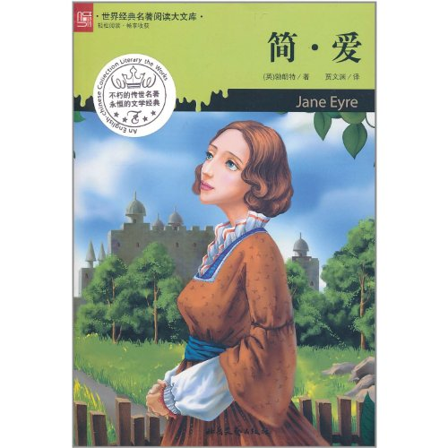 the world s largest library reading classics: YING)BO LANG TE