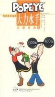 Ten items Popeye romance books in English: SAI DUO FU
