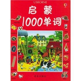 enlightenment 1,000 words (Revised Edition): HAI LUN ?HAI SE ?AI MI RUI ?SHI DI WEN ?KA TE RUI TE ...