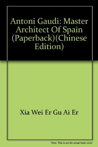 9787538144383: Antoni Gaudi: Master Architect of Spain (Paperback)