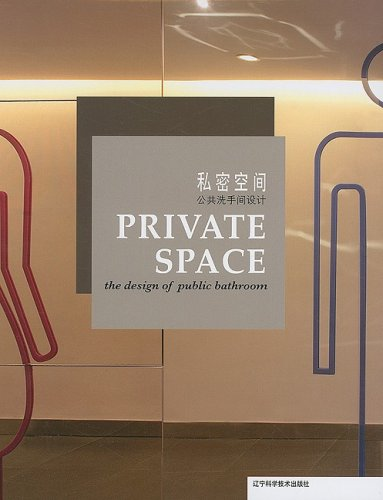 9787538149951: Private Space: The Design of Public Bathroom (English and Chinese Edition)