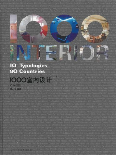 9787538155426: 1000 Interior: 10 Typologies, 80 Countries (English and Japanese Edition)