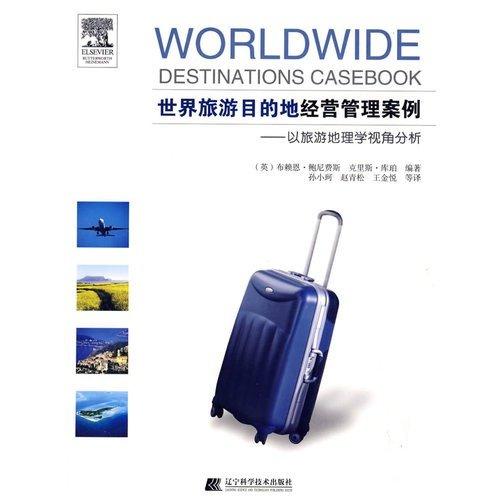 World Tourism Destination Management Case: The Geography: YING )BAO NI