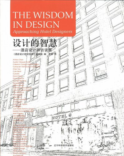 9787538160260: The Wisdom in Design - Approaching Hotel Designers