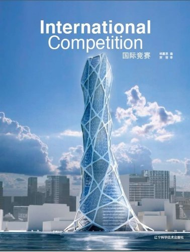 Genuine Books 9787538160284 International Competition(Chinese Edition): BEN SHE
