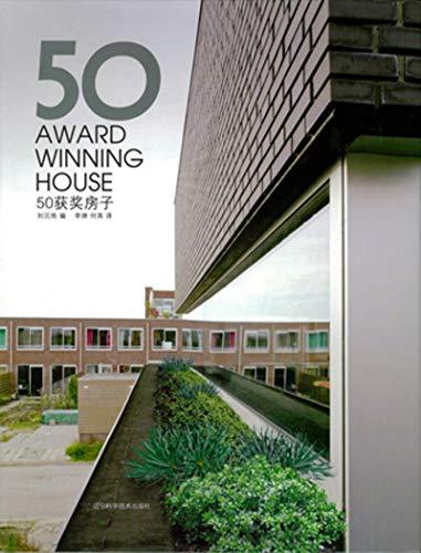9787538160666: 50 award winning house (English and Chinese Edition)