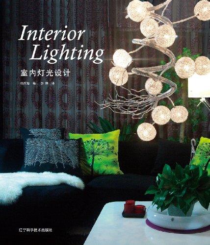 9787538165685: Interior Lighting (English/Chinese Edition)