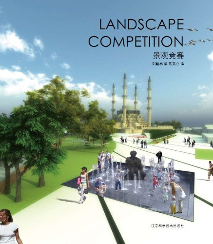 9787538165852: Landscape Competition (English and Chinese Edition)