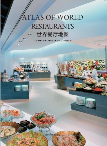 9787538169706: Atlas of World Restaurants