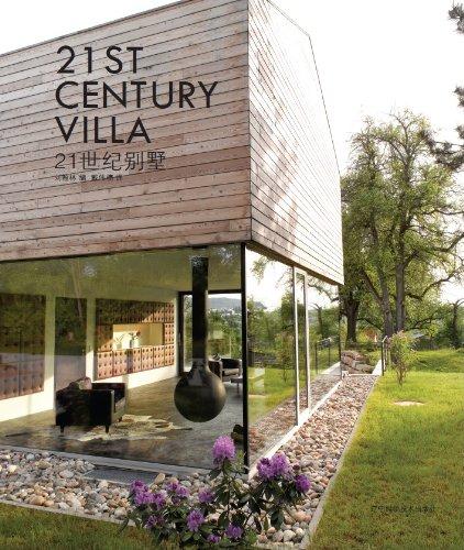 9787538171334: 21st Century Villa