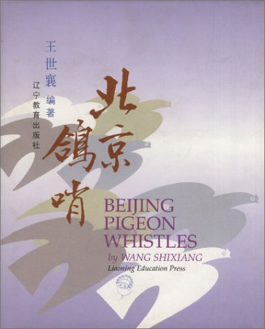 Beijing Pigeon Whistles: Wang Shixiang (author), Hu Shiping (translator)