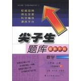 Mathematics (3 version of the latest update: LI YUN BIAO