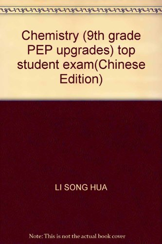 Top student exam (latest upgrade): 9th grade chemistry (PEP)(Chinese Edition): LI SONG HUA DENG