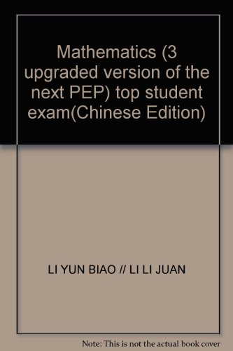 Mathematics (3 upgraded version of the next: LI YUN BIAO