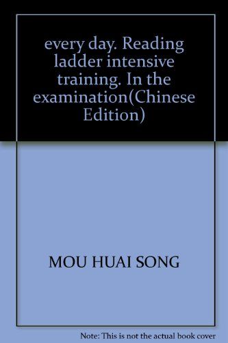 Intensive training every day and extracurricular reading ladder (test new curriculum generic ...