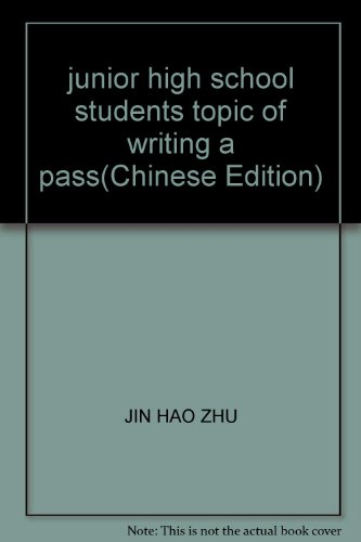 In Essay Taeshina: middle school students an essay topic through(Chinese Edition): JIN HAO
