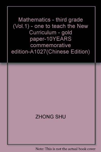 Mathematics - third grade (Vol.1) - one: ZHONG SHU
