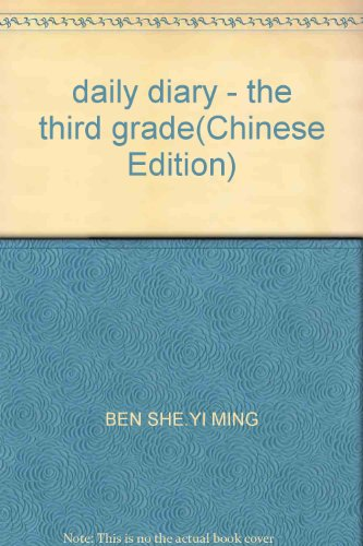 9787538337457: daily diary - the third grade(Chinese Edition)