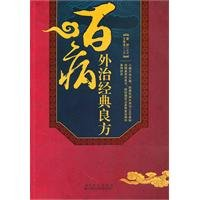 Mans Golden bodybuilding dumbbell fashion (with DVD disc 1) [paperback](Chinese Edition): ZHAO JIAN
