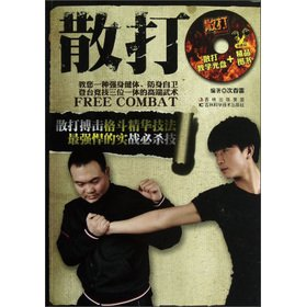 The Sanshou (with Cd Rom)(chinese Edition)
