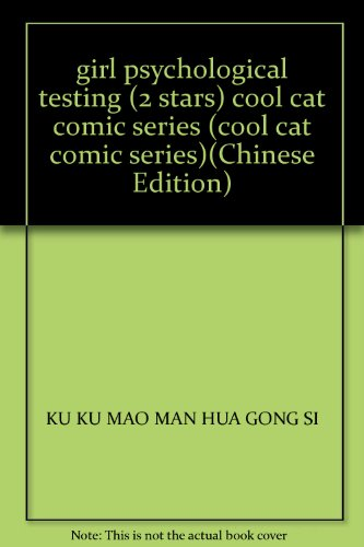 Cool cat comic series Girls psychological tests: KU KU MAO