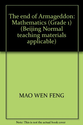 Closing Armageddon: Mathematics (grade 2) (Beijing Normal teaching materials applicable)(Chinese ...