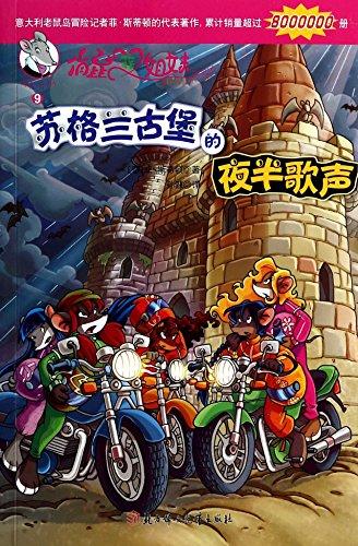 9787538580761: The Secret of the Scottish Castle