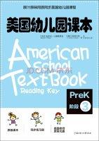 9787538586473: American Kindergarten textbook (Prek Stage 3)(Chinese Edition)